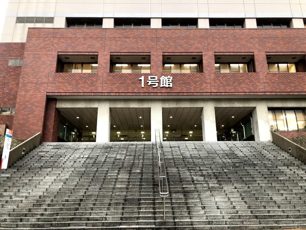 アイカサ 九州産業大学 1号館(8号館側)