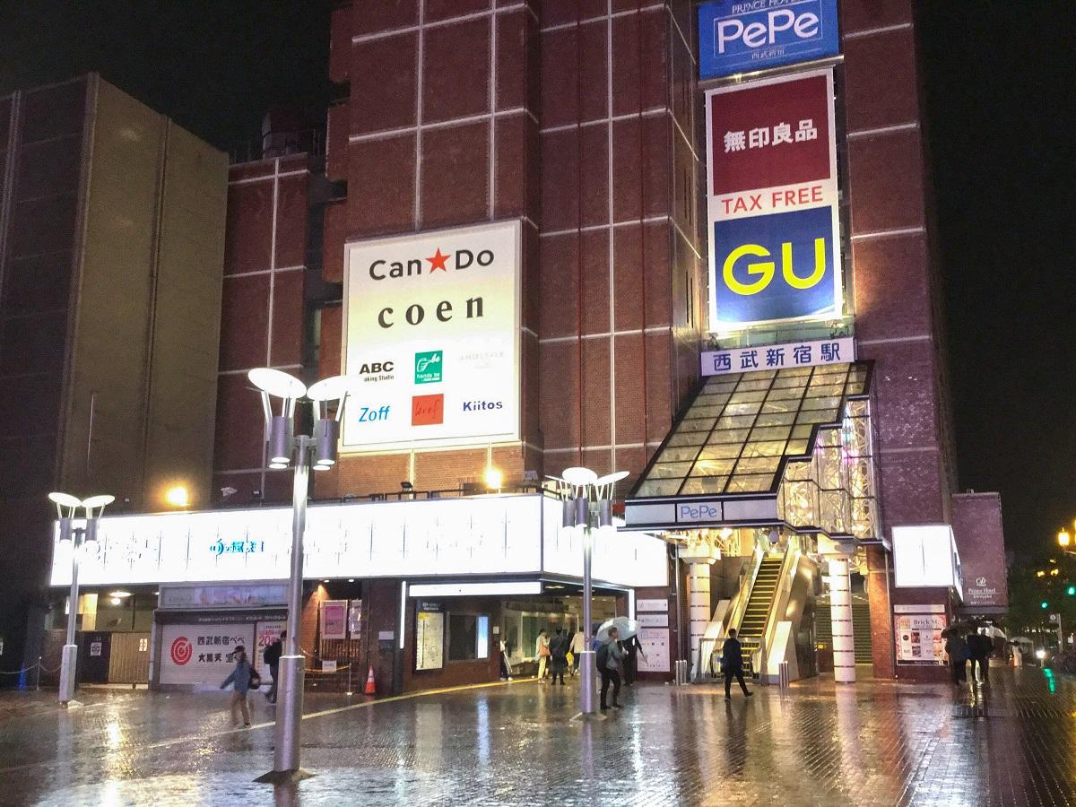 駅 西武 新宿 近くて遠い「西武新宿とJR新宿駅」がつながる日