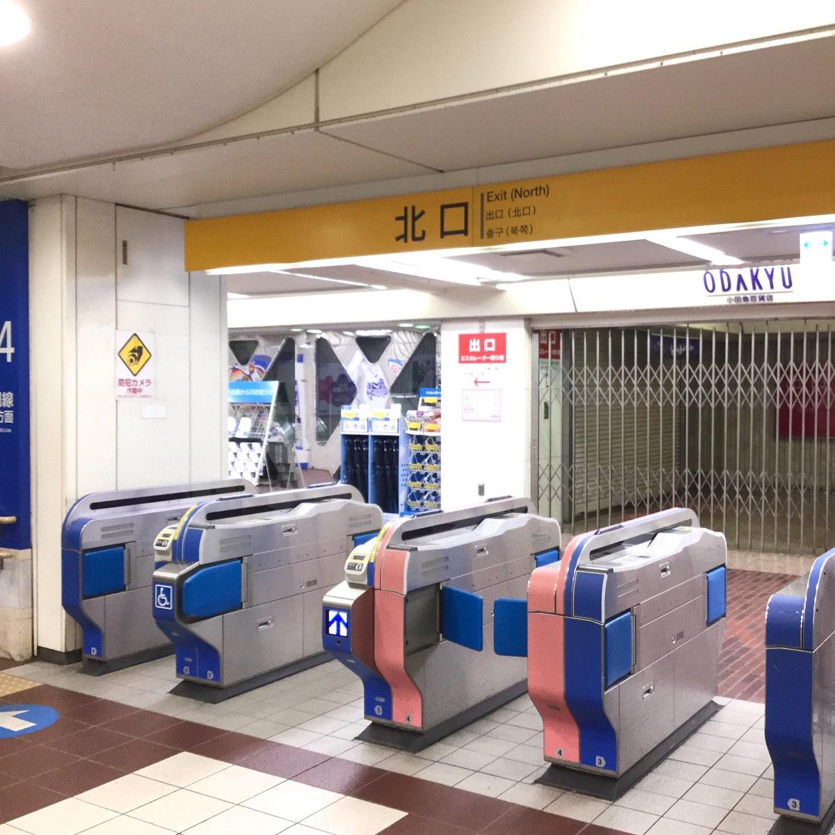 アイカサ 小田急線 町田駅 北口改札正面