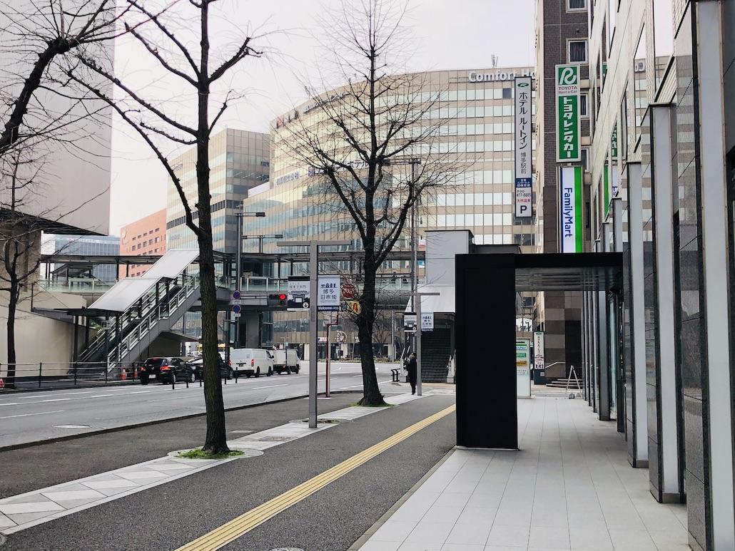 アイカサ トヨタレンタカー博多駅博多口店