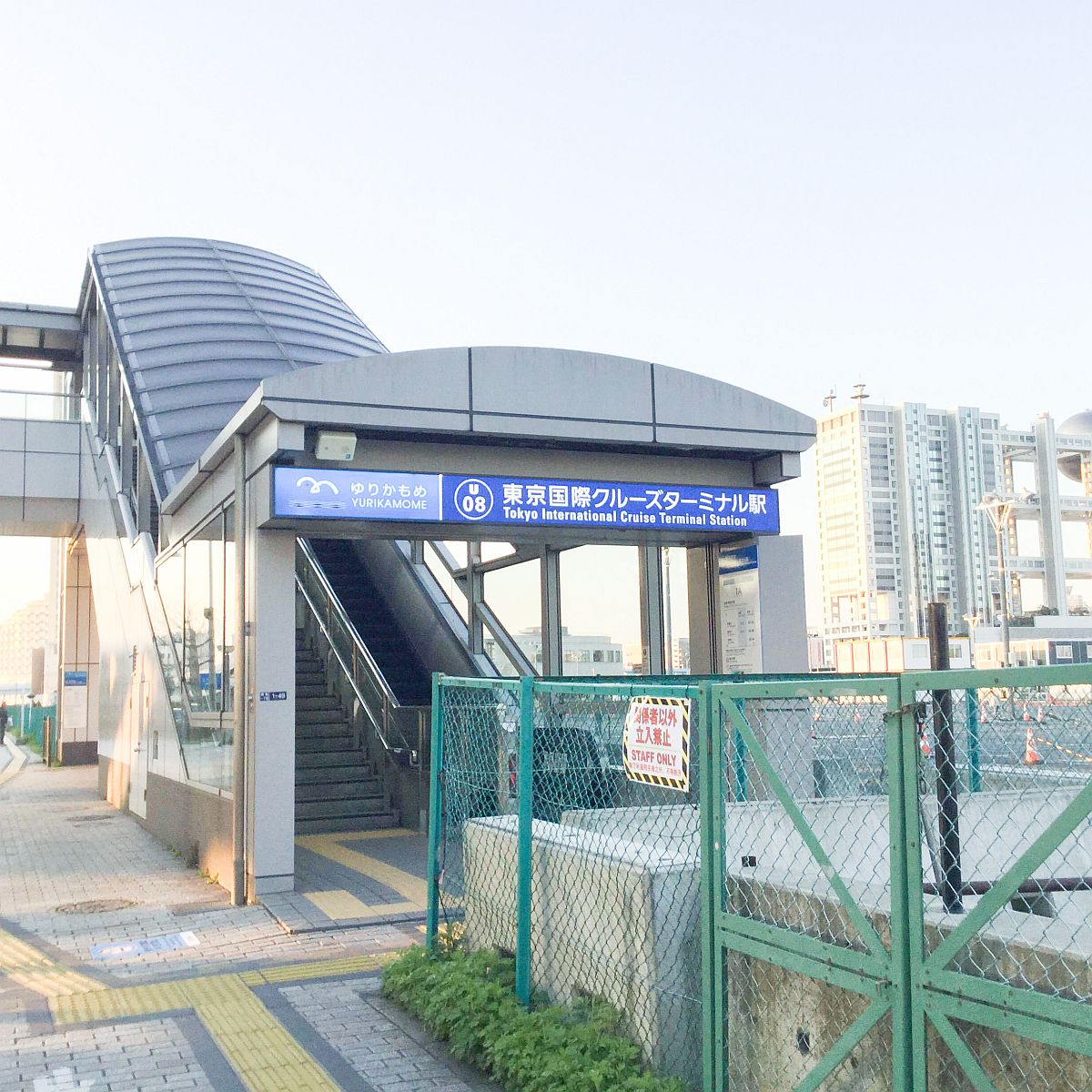 アイカサ ゆりかもめ 東京国際クルーズターミナル駅