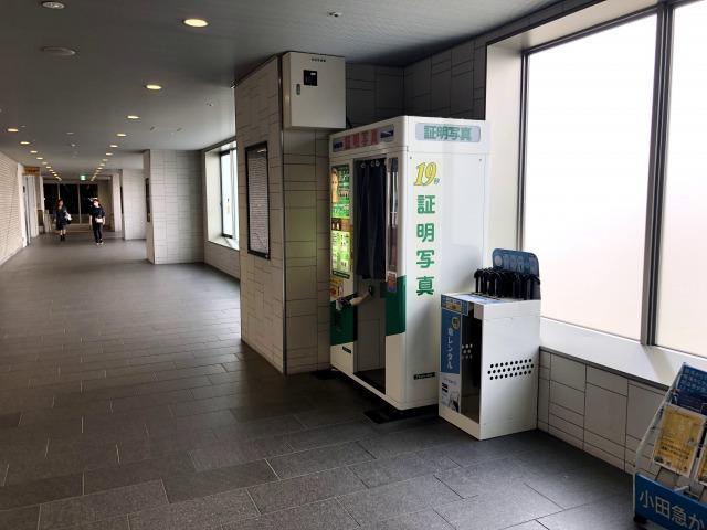 アイカサ 小田急線 代々木上原駅 改札階照明写真横