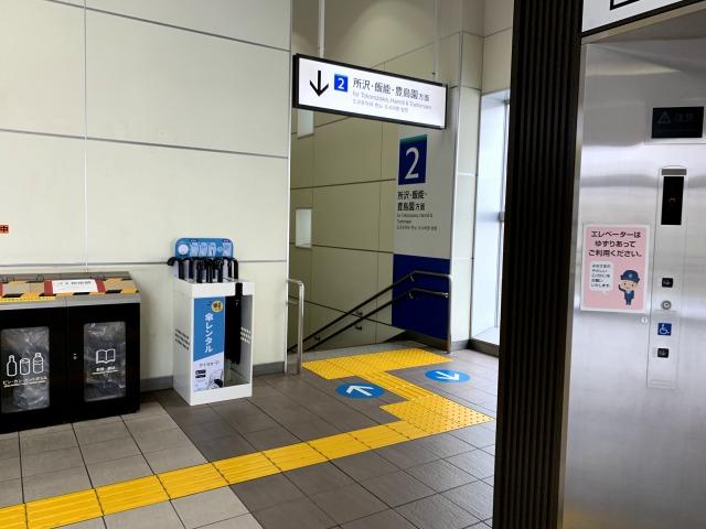アイカサ 椎名町駅改札内